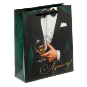 Пакет подарочный ЛУЧШЕМУ! ламинированный18х23 см